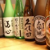 越後の蔵 和心づくし あさひ山 - 久保田で知られる朝日酒造の銘酒たち
