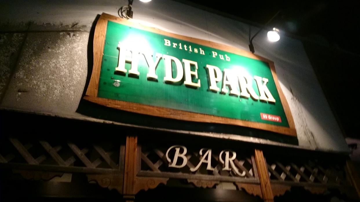 ハイドパーク