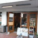 プラチナダイナー白金カフェ食堂 - プラチナダイナー白金カフェ