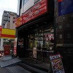 マクドナルド - 店入口