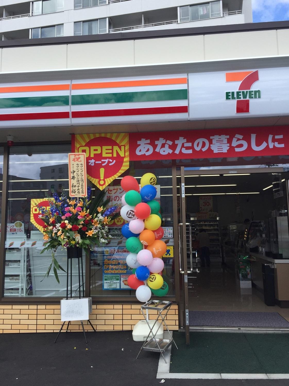 セブンイレブン 札幌中の島1条7丁目店