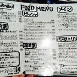 俺のフレンチ・イタリアン 松竹芸能 角座広場 -
