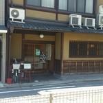松粂 - 住宅街の中に目立たずお店があります。