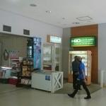 レストイン黒部 - 黒部峡谷鉄道(株)宇奈月駅舎1階にある。レストイン黒部