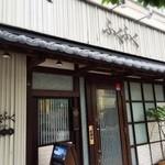 四季旬菜 ふくふく -