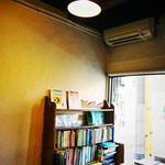 谷中 ボッサ - 店内