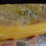 ラルブル - ツナチーズ(税込150円)