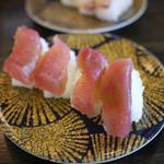 江戸前回転寿司えびす - まぐろ~☆