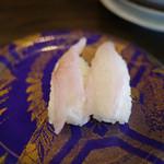 江戸前回転寿司えびす - すずき~☆