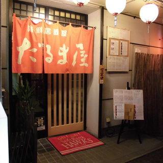福岡→博多→天神。と言えば「美食の街」地元密着の海鮮居酒屋☆