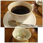 カフェ マルゴ - マルゴブレンド(520円)・・お店のお勧めだそうです。