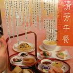 菜香新館 - ランチのコース
