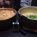 達磨さん家 - 2つで乾麺2キロ分!