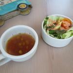 Mercurius - セットのスープ&サラダ