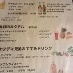 38215428 - ドリンクメニュー。タイビールも持ちろんあり。