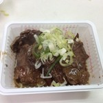 マルフク - 牛ハラミ焼き300円