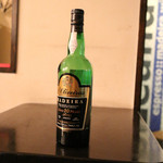 レアンドロ - 個性的なボトル