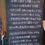個室 日本酒バル Tokutouseki - ピンボケ