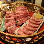 38222204 - (左)和牛カイノミ 1680円、(中央)和牛サガリ 1800円、(右)和牛タン 1800円