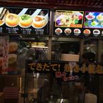 王府井レストラン - 屋台のような店内