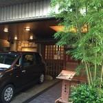 幸鮨 - 立派な玄関