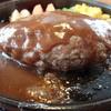 よかよか亭 - 料理写真:国産牛ハンバーグ