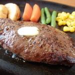 よかよか亭 - 国産牛ヘルシーステーキセット