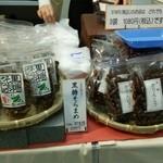 川添製菓 - 黒糖かりんとうと黒糖そらまめ