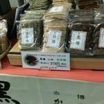 川添製菓 - 黒棒・白棒・抹茶棒とピーナツおこし
