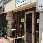 グリーン ガーデン -
