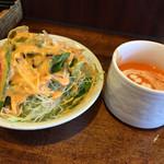 グリーン ガーデン - サラダとスープ