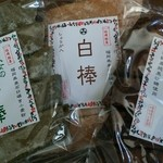 川添製菓 - 左から、抹茶棒、白棒、黒棒