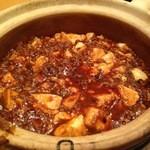 希須林 小澤 - 辛い麻婆豆腐(1,380円)