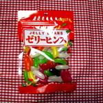 マツヤ食料品店 - 料理写真:ゼリービンズ!!\(^o^)/