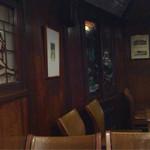 六曜館珈琲店 - ステンドグラス