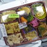 桜米八 - 和心弁当