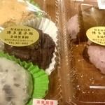 金城製菓株式会社 - <2015年5月再訪>金城製菓 和菓子(おはぎ、きなこおはぎ、塩豆大福、さくら餅) fromグリーンロール