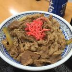 吉野家 - 牛丼大盛