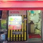 セレクトショップ タクマ - 阪神タイガース自販機