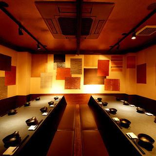 ◆団体様に大人気◆落ち着きのある和風個室を完備!