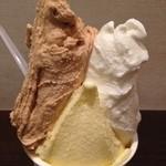 ジェラテリア チャオ - かぼちゃとクリームクリームと、たぶんコーヒーのジェラート