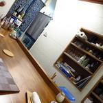 吉良の店 -