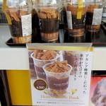 前沢サービスエリア(下り線)スナックコーナー - ハニーワッフルラスク¥390円