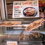 前沢サービスエリア(下り線)スナックコーナー - あじのから揚げ¥130円