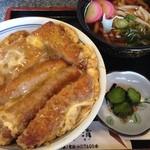 38247169 - カツ丼¥980-(小うどん付)
