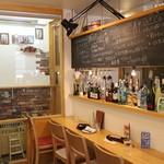ルナ カフェ - 店内