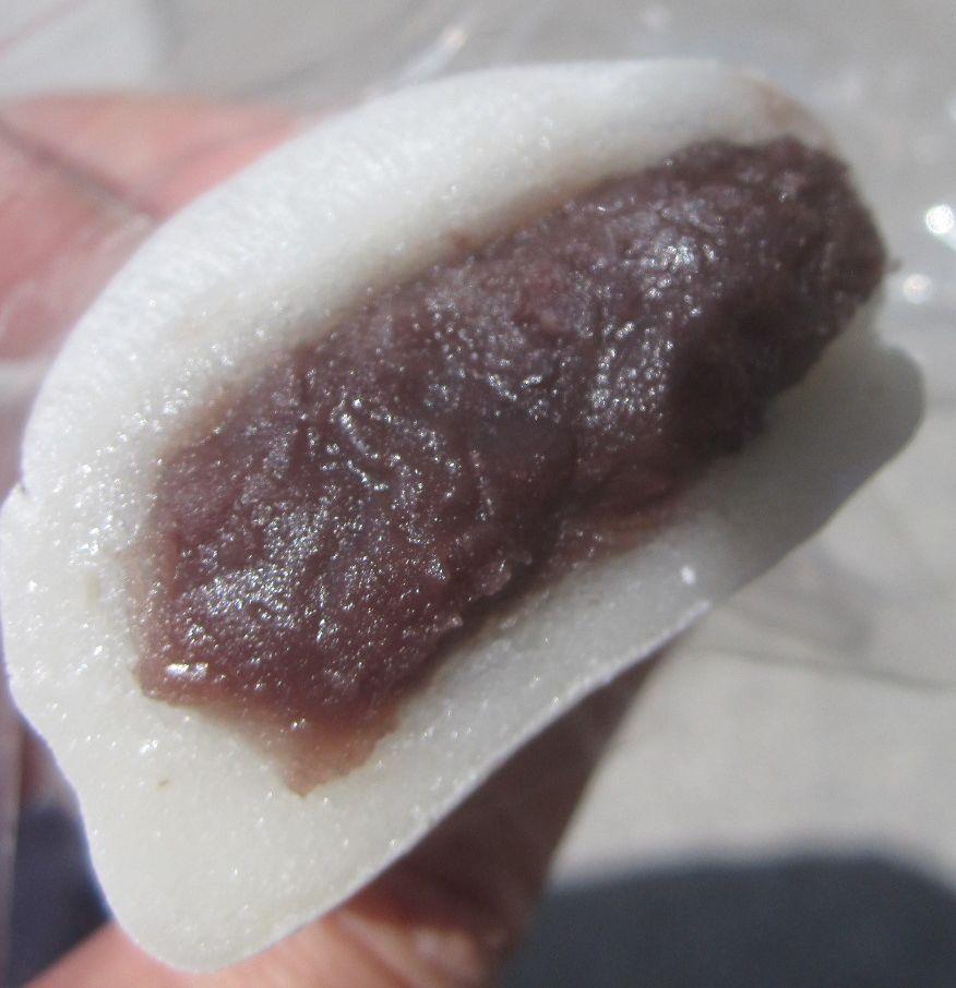 溝口餅店 name=