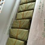 38249015 - 柿の葉寿司