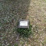 38249987 - 青銅時代    戸津 侃