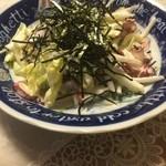 ボストン - タコと大根のサラダ